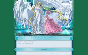 Скриншот сайта Sailor Moon