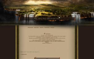 Скриншот сайта Сектор VII