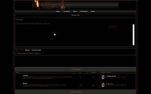Скриншот сайта Трансильвания: ночные огни страсти