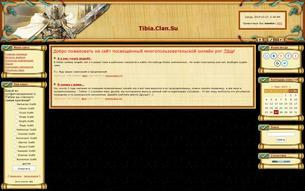 Скриншот сайта Неоффициальный сайт Тибии