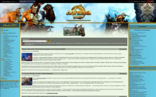Скриншот сайта Allods.NET - здесь рождаются герои!