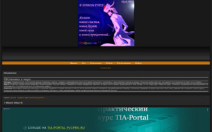 Скриншот сайта Bleach: Betsu Hi