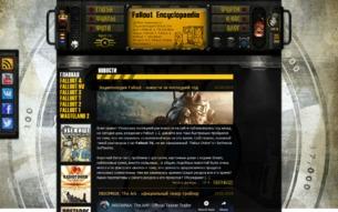 Скриншот сайта Fallout Encyclopaedia