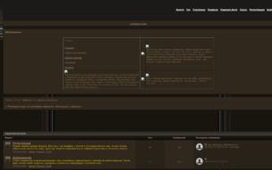 Скриншот сайта Lost RPG