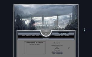 Скриншот сайта Kanaan