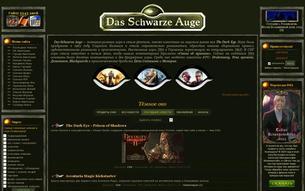 Скриншот сайта Сказы об Аркании