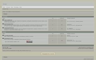 Скриншот сайта Olympia