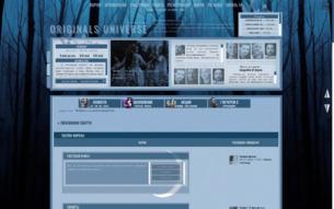"""Скриншот сайта ФРПГ """"Любовники смерти"""""""