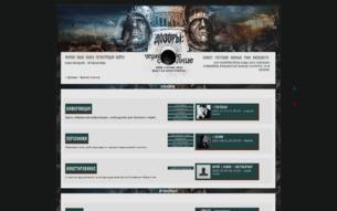 Скриншот сайта Academy of Gods