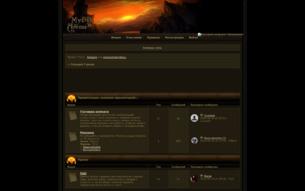 Скриншот сайта Гильдия героев/GoH