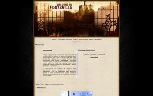 Скриншот сайта Footsville