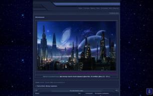 Скриншот сайта Terra Amoi. Ветер перемен