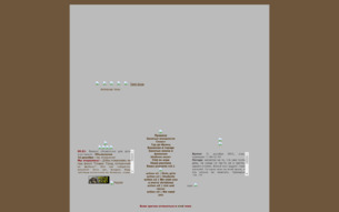 Скриншот сайта FRPG - Griden