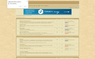 Скриншот сайта Алдерия