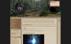 Скриншот сайта The Elder Scrolls V: Skyrim