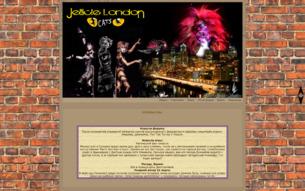 Скриншот сайта Jellicle London