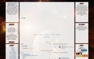 Скриншот сайта Shaman King: beginning of the end