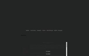 Скриншот сайта Кв. Блики холодной Луны