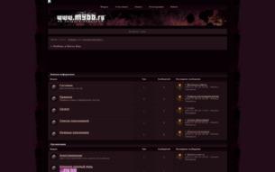 Скриншот сайта Любовь и месть Евы