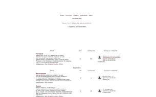 Скриншот сайта Next generation