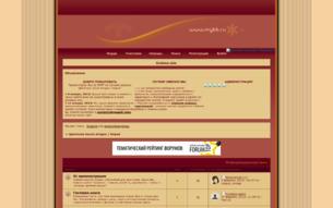 Скриншот сайта Цветочки после ягодок / Корея