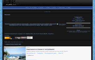 Скриншот сайта Академия баланса времён