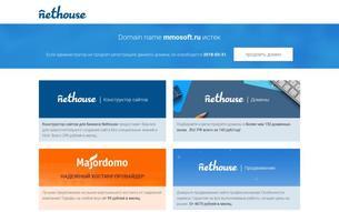 Скриншот сайта MMOSoft - портал, посвященный MMORPG