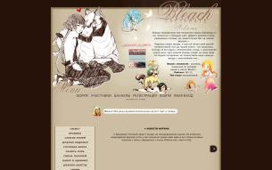 Bleach: checkmate