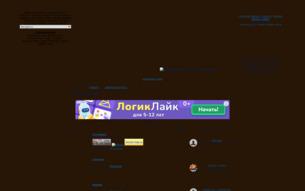 Скриншот сайта Коты-воители. История звёзд