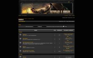 Скриншот сайта Остаться в живых