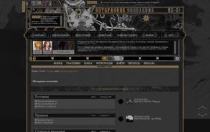 Скриншот сайта Потерянное поколение
