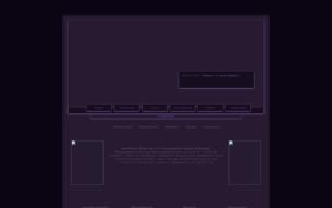 Скриншот сайта Волки. Фальшивая утопия