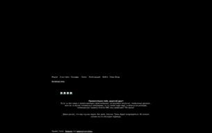Sherlock BBC: на грани