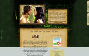 Скриншот сайта Легенда об Искателе