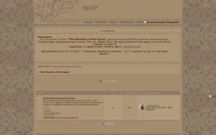 Скриншот сайта The phantom of the opera