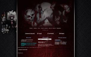 Скриншот сайта Зазеркалье: вторая жизнь