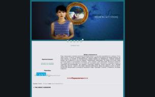 Скриншот сайта The Great Kingdom