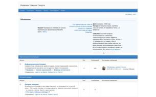 Скриншот сайта Ревалон. Башня cмерти