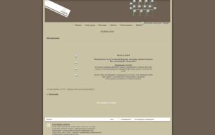 Скриншот сайта Genocide