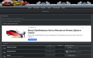 Скриншот сайта Криминальный мир Майами