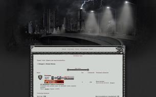 Скриншот сайта Киндрэт. Новая эпоха