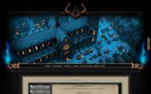 Скриншот сайта Далар