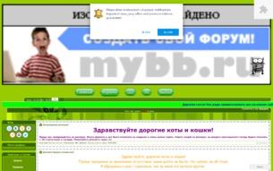 Скриншот сайта Коты-воители. Свет падающей звезды