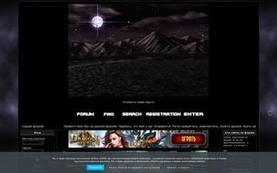 Скриншот сайта Ролевая по аниме Наруто