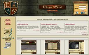 Скриншот сайта Different world