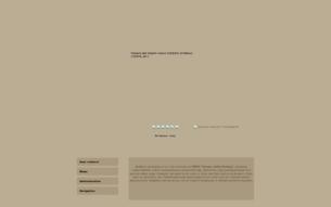 Скриншот сайта Cream. Sinful fantasy