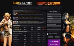 Скриншот сайта Анонсы качественных игровых серверов