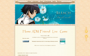 Скриншот сайта Bleach: swords' world