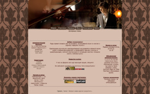 Скриншот сайта Sherlock - on the other side of the world