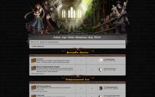 Скриншот сайта Лезвие Аранеллы